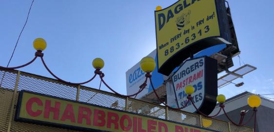 daglas sign